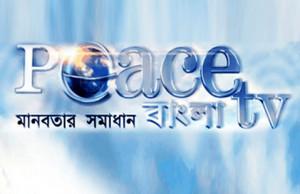 Peace-tvbanglalogo