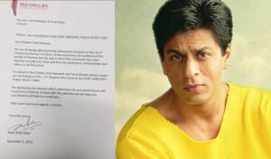 Shahrukh-thereport24